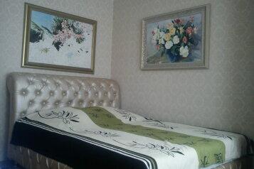 1-комн. квартира, 30 кв.м. на 4 человека, улица Блюхера, Ливадия, Ялта - Фотография 1