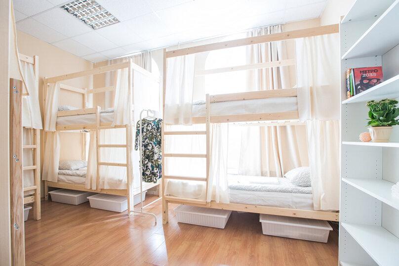 Кровать в общем смешанном номере на 8 человек, улица Восстания, 16, метро Невский пр., Санкт-Петербург - Фотография 4