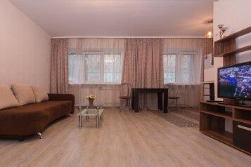 2-комн. квартира, 47 кв.м. на 4 человека, улица Некрасова, Железнодорожный округ, Хабаровск - Фотография 2