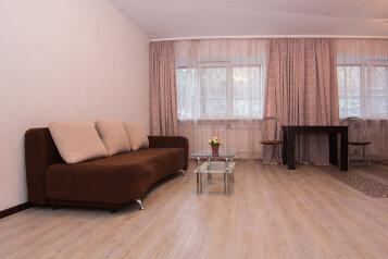 2-комн. квартира, 47 кв.м. на 4 человека, улица Некрасова, Железнодорожный округ, Хабаровск - Фотография 3