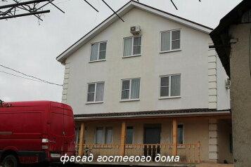 Гостевой дом, Хадыженская, 13 на 9 комнат - Фотография 1