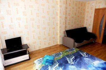 1-комн. квартира, 42 кв.м. на 3 человека, Светлогорская улица, Красноярск - Фотография 4