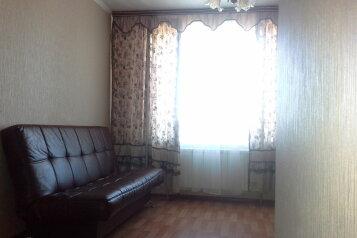 1-комн. квартира, 40 кв.м. на 5 человек, Российская улица, Дивеево - Фотография 2