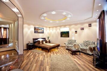1-комн. квартира, 45 кв.м. на 2 человека, бульвар Победы, Йошкар-Ола - Фотография 1