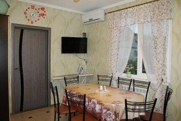 Гостевой дом, Хадыженская, 13 на 9 номеров - Фотография 3