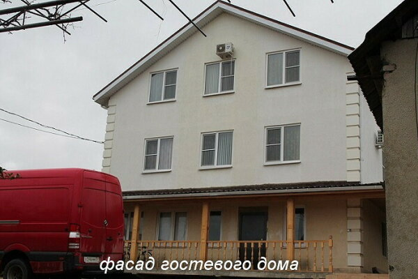 Гостевой дом, Хадыженская, 13 на 9 номеров - Фотография 1