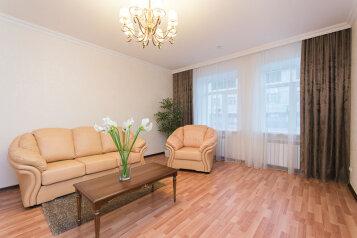 2-комн. квартира, 100 кв.м. на 6 человек, Тверская улица, 5А, Нижний Новгород - Фотография 1