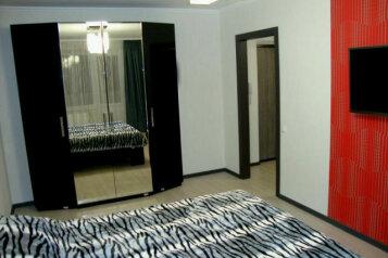 1-комн. квартира, 41 кв.м. на 2 человека, бульвар Юности, 43, Белгород - Фотография 1