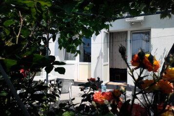 Гостевые номера, улица Краснодонцев на 4 номера - Фотография 3