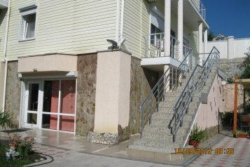 Гостевой дом, Лазурная, 8 на 10 номеров - Фотография 1