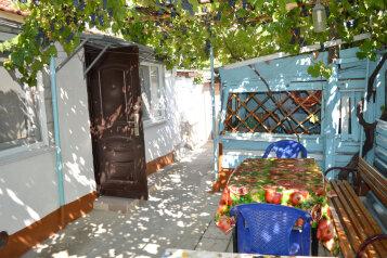 Дом отдельный,выход на детский пляж, 45 кв.м. на 6 человек, 2 спальни, Боенский переулок, Динамо, Феодосия - Фотография 1