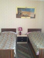 2-комн. квартира, 50 кв.м. на 4 человека, бульвар Космонавтов, 17А, Центральная часть, Салават - Фотография 1