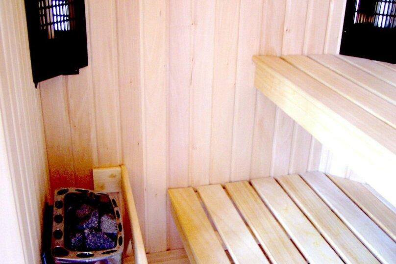 Отдельная комната, улица Терлецкого, 5, Форос - Фотография 9