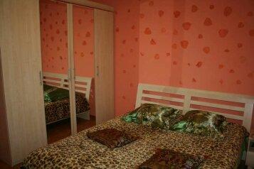 1-комн. квартира, 39 кв.м. на 4 человека, улица Белгородского Полка, Восточный округ, Белгород - Фотография 4