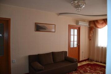 3-комн. квартира, 67 кв.м. на 6 человек, Строительная улица, 4, Саки - Фотография 4
