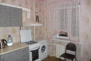 1-комн. квартира, 42 кв.м. на 4 человека, улица Губкина, 17Бк1, район Харьковской горы, Белгород - Фотография 1
