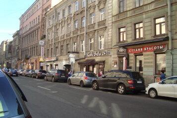 Мини-отель, Гончарная, 9 на 5 номеров - Фотография 1