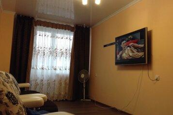 2-комн. квартира, 65 кв.м. на 4 человека, Ярыгина, 34, Абакан - Фотография 1