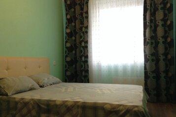 2-комн. квартира, 65 кв.м. на 4 человека, Ярыгина, Абакан - Фотография 2