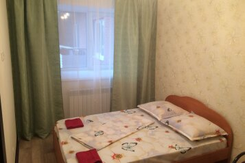 2-комн. квартира, 42 кв.м. на 4 человека, 30 микрорайон, Ангарск - Фотография 4