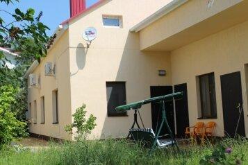 Дом под ключ в центре Анапы у моря, 100 кв.м. на 8 человек, улица Кати Соловьяновой, Центр, Анапа - Фотография 1