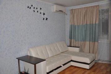 2-комн. квартира, 48 кв.м. на 6 человек, уральская улица, 168, Карасунский округ, Краснодар - Фотография 1
