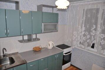 2-комн. квартира, 48 кв.м. на 6 человек, уральская улица, 168, Карасунский округ, Краснодар - Фотография 2