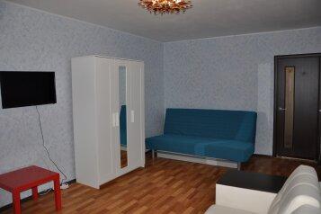 2-комн. квартира, 48 кв.м. на 6 человек, уральская улица, 168, Карасунский округ, Краснодар - Фотография 3
