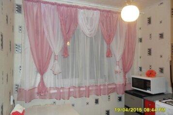1-комн. квартира, 32 кв.м. на 4 человека, Московский пр. , Фрунзенский район, Ярославль - Фотография 1
