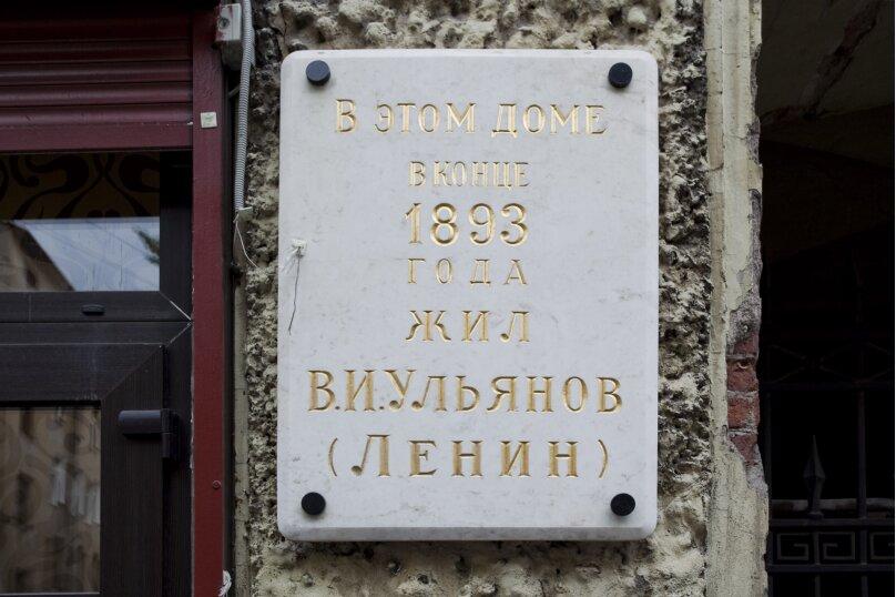 1-комн. квартира на 4 человека, улица Достоевского, 4, Санкт-Петербург - Фотография 15