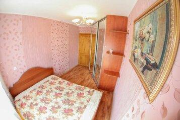 2-комн. квартира, 65 кв.м. на 2 человека, улица Сарыгина, 3, Заводский район, Кемерово - Фотография 4