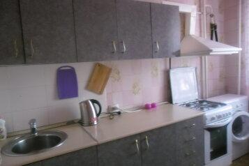 1-комн. квартира, 42 кв.м. на 4 человека, улица Губкина, 17Бк1, район Харьковской горы, Белгород - Фотография 2