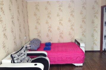 1-комн. квартира, 50 кв.м. на 2 человека, Кирова, Абакан - Фотография 1