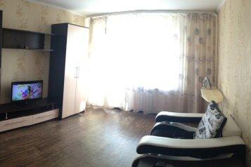 1-комн. квартира, 50 кв.м. на 2 человека, Кирова, Абакан - Фотография 3