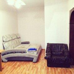 1-комн. квартира, 50 кв.м. на 4 человека, Кирова , Абакан - Фотография 1