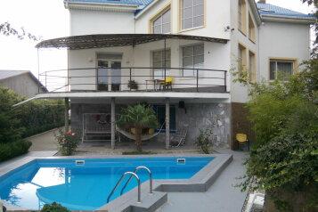 Дом для отпуска, 350 кв.м. на 16 человек, 5 спален, Оранжерейная улица, Никита, Ялта - Фотография 2