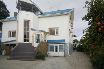 Дом для отпуска, 350 кв.м. на 16 человек, 5 спален, Оранжерейная улица, Никита, Ялта - Фотография 3