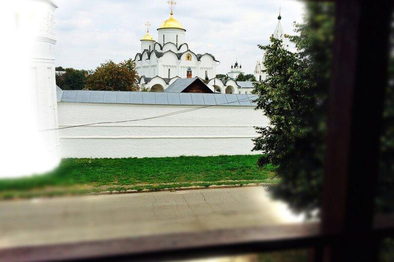 """Гостевой дом """"На Покровской 41"""", Покровская улица, 41 на 10 комнат - Фотография 16"""