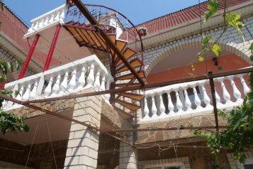 Гостевой дом на ул.Юнус Кандым, Юнус Кандым на 4 номера - Фотография 2