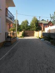 Коттедж, улица Маяковского на 3 номера - Фотография 4