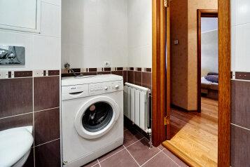1-комн. квартира, 47 кв.м. на 2 человека, улица Матросова, Ленинский район, Смоленск - Фотография 3