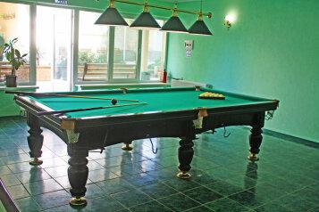 Отель с бассейном., улица Дружбы на 35 номеров - Фотография 1