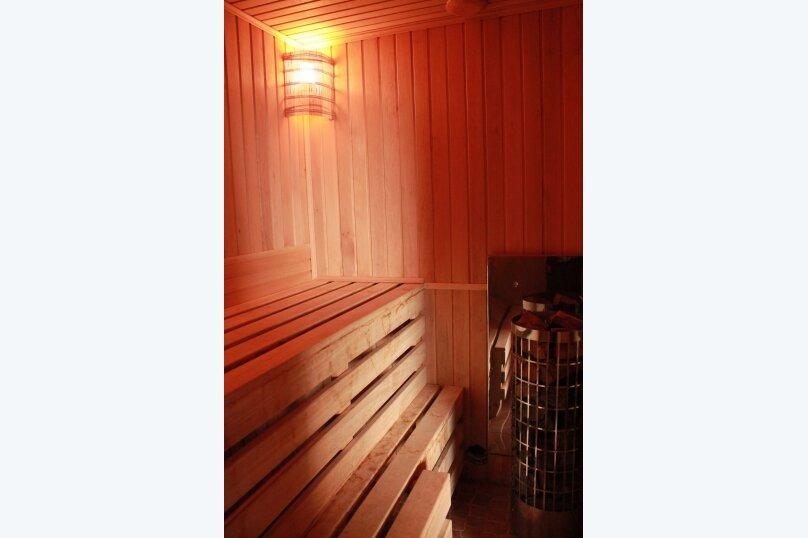 Дом, 150 кв.м. на 16 человек, 4 спальни, 3-й Нагорный проезд, 7, Великий Устюг - Фотография 6