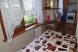 2-комн. квартира, 70 кв.м. на 6 человек, улица Павлова, 77, Лазаревское - Фотография 5