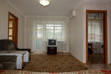 2-комн. квартира, 43 кв.м. на 4 человека, Станционная улица, 19, Железнодорожный округ, Хабаровск - Фотография 4