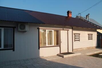 Дом, 150 кв.м. на 16 человек, 4 спальни, 3-й Нагорный проезд, Великий Устюг - Фотография 3