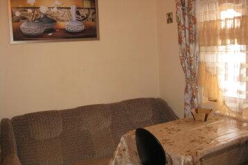 2-комн. квартира, 45 кв.м. на 4 человека, улица Ермолова, 7, центр, Кисловодск - Фотография 2