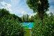 Парк-отель , Приморский, 1 на 150 номеров - Фотография 3