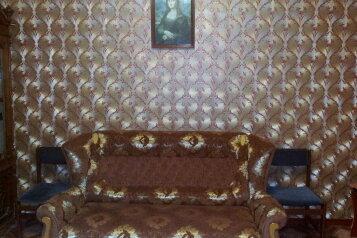 1-комн. квартира, 23 кв.м. на 2 человека, улица Розы Люксембург, 14, Алупка - Фотография 1