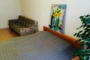 1-комн. квартира, 40 кв.м. на 4 человека, Псковская улица, 29, Псковский район, Великий Новгород - Фотография 2